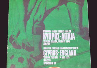 Cyprus v England 11.05.1975