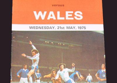 England v Wales 21.05.1975