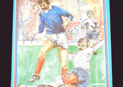 Scottish League v English League 17.03.1976
