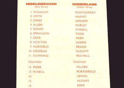 Middlesbrough v Sunderland 30.07.1969 (Friendly)