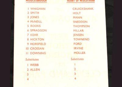 Middlesbrough v Hearts 02.08.1968 (Friendly)