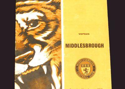 Hull v Middlesbrough 31.08.1968