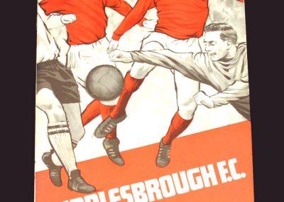 Middlesbrough v Aston Villa 04.03.1969