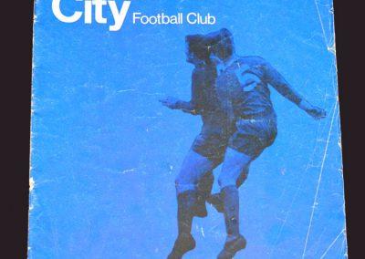 Birmingham v Middlesbrough 19.04.1969