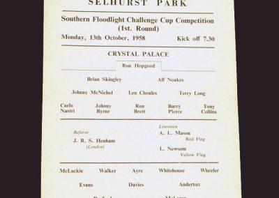 Crystal Palace v Reading 13.10.1958 - Southern Floodlit Cup 1st Round